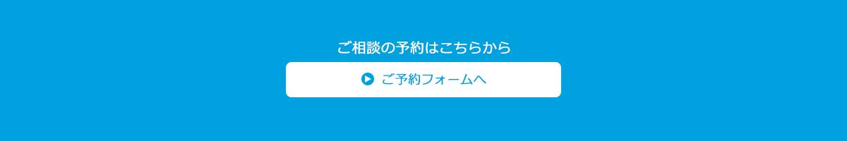 梅田・江坂で借金問題・破産・再生について相談できる弁護士をお探しの皆さま、弁護士法人リーガルスマイルホームページをご覧くださいませ。
